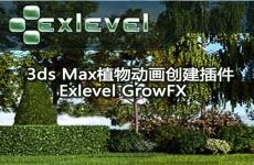 3ds Max植物插件GrowFX