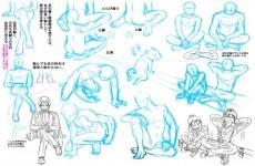 日本官方人物(资料1-3部全)