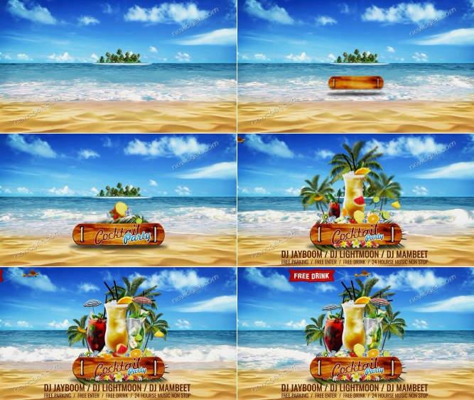 AE动画模板:夏日畅饮宣传海报