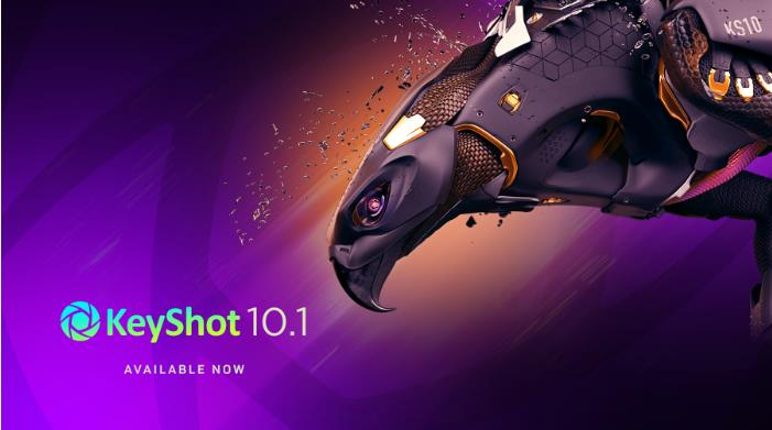 KeyShot 10.1发布 KeyShot 10.1新功能介绍