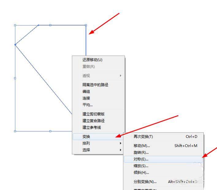 怎么使用Ai绘制彩色钻石