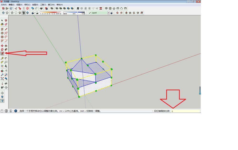 SketchUp如何制作镜像物体