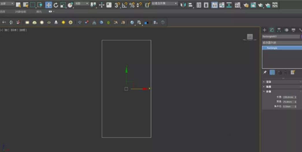 3dmax手机模型制作教程