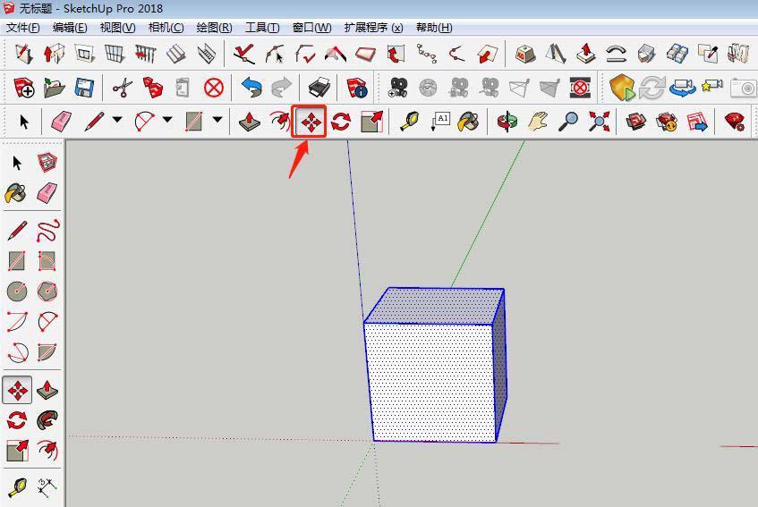 SketchUp怎么复制模型