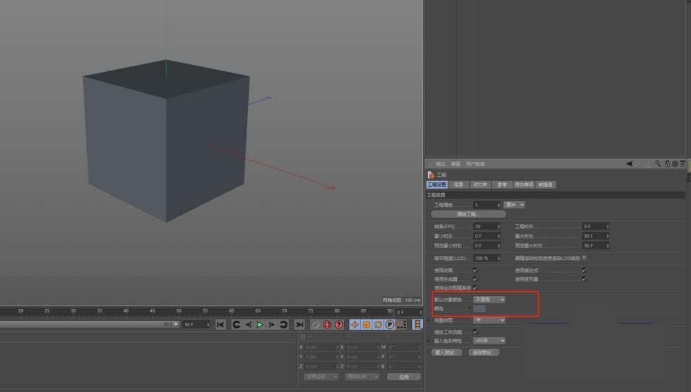 C4D如何改变模型颜色