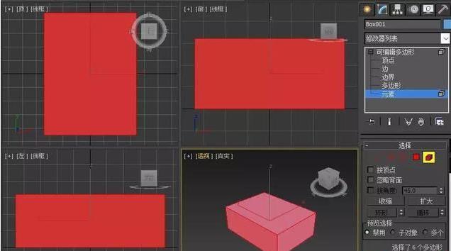 3dmax室内墙体制作方法