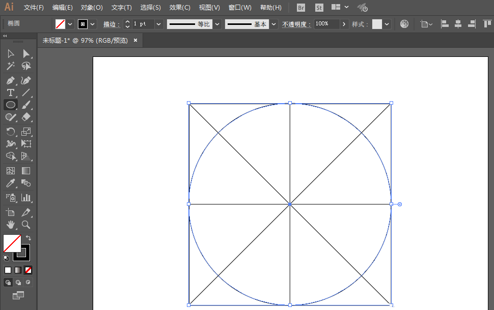 AI怎么绘制对号logo
