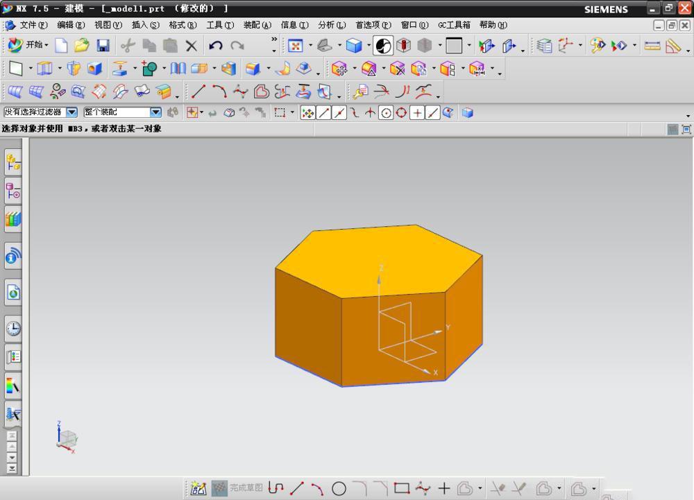 UG如何制作螺母模型