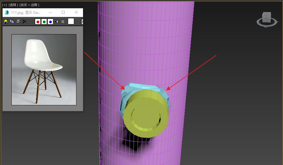 3dmax如何制作椅子模型