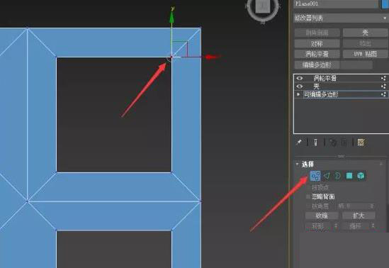 3dmax冲孔板模型制作教程