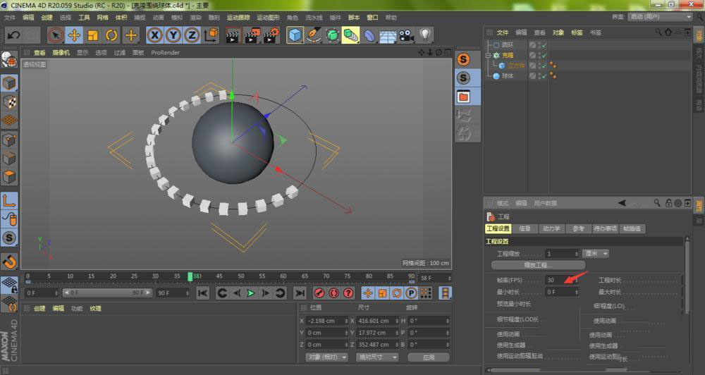 C4D如何导出3D动画