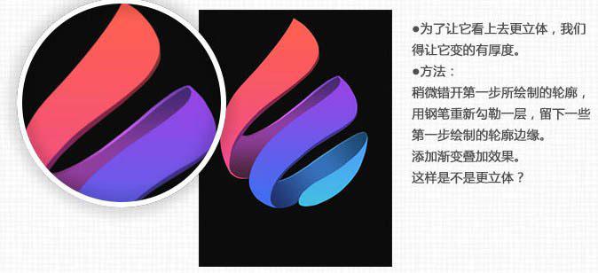 PS制作立体logo标志