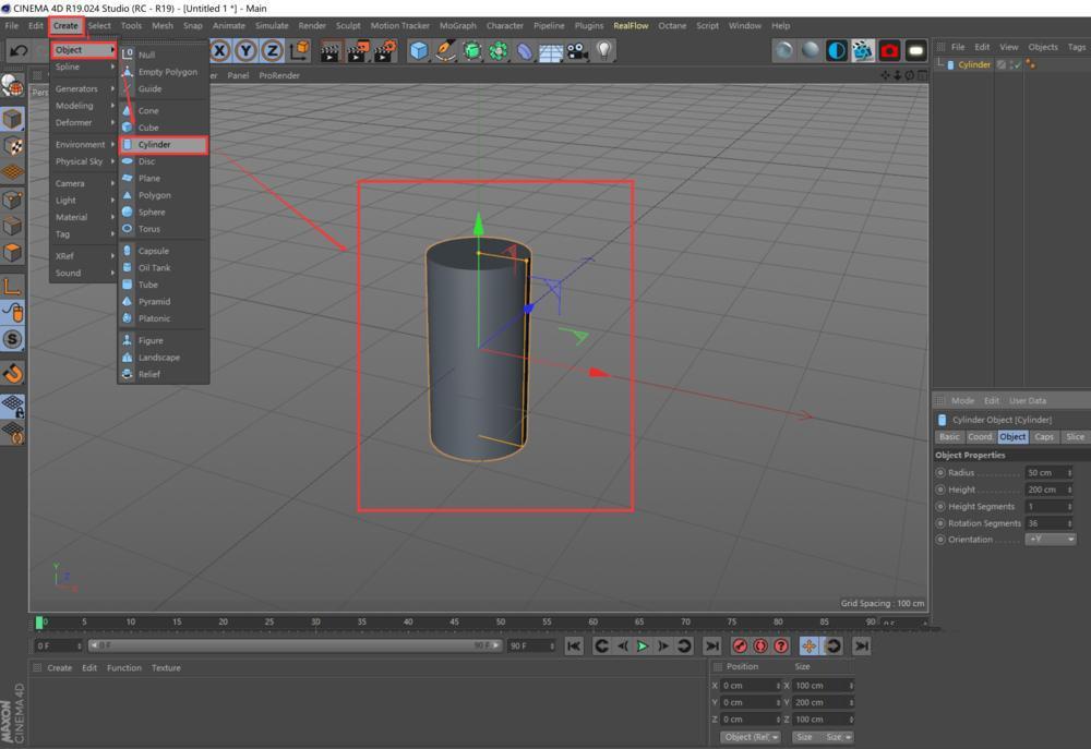 C4D如何制作简单的水杯