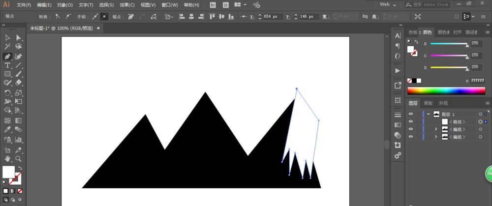 AI制作简单的山峰LOGO