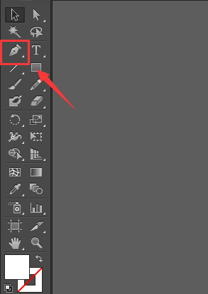 AI怎么制作铁路logo