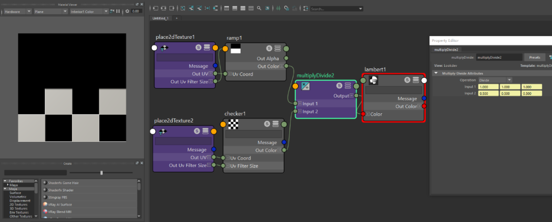 Maya四则运算节点如何使用