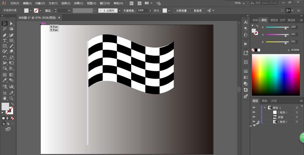 AI如何制作黑白格子旗帜