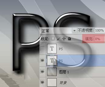 PS制作高光塑料质感字