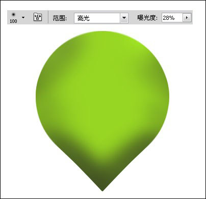 PS制作绿色感叹号图标