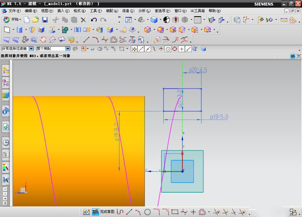 UG如何制作螺纹模型