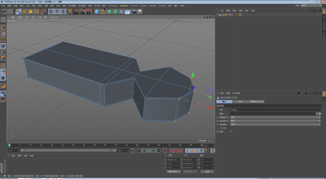 C4D如何制作拉链模型