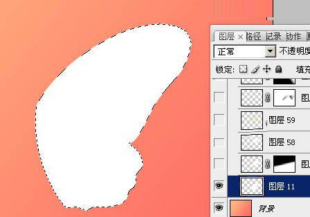 PS制作粉色水晶蝴蝶图片