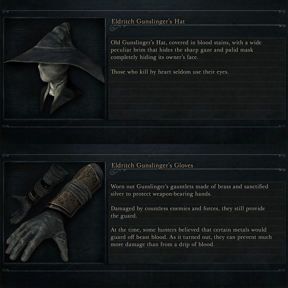 在UE4中制作猎人角色动画