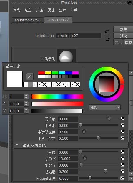Maya如何给模型上色与渲染