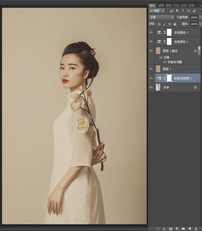 图个轻松人物素材_Photoshop如何将人物照片转为工笔画_资源库