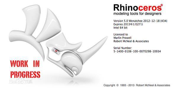 rhino是什么软件 rhino软件的性能特点