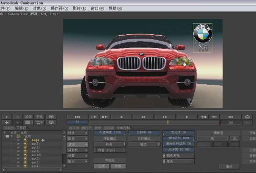 三维视频特效软件combustion 特点说明