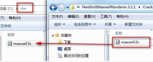 渲染器maxwell安装教程图文详情