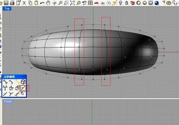rhino珠宝教程:戒指设计建模