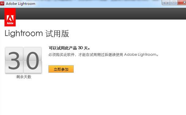 lightroom怎么用?lightroom怎么安装?