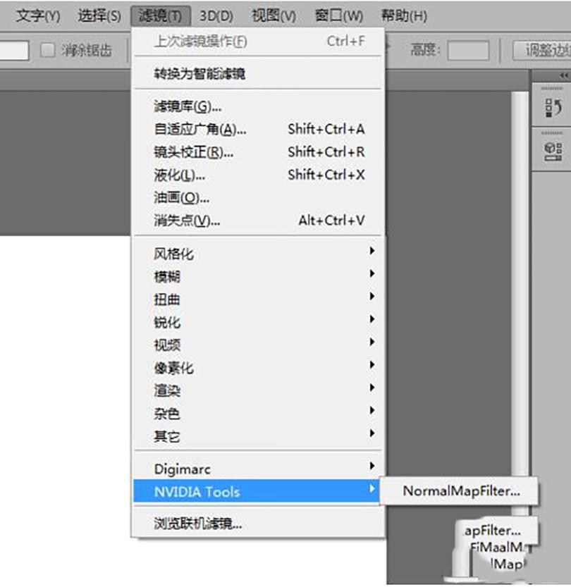 """载入或新建一个图像文件,再点击菜单""""滤镜"""""""