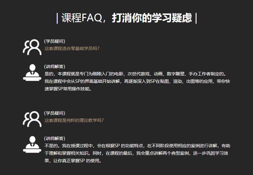 Substance Painter2018基础入门必备自学中文版教程学习售后服务