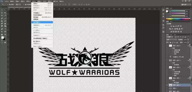 战狼2标志