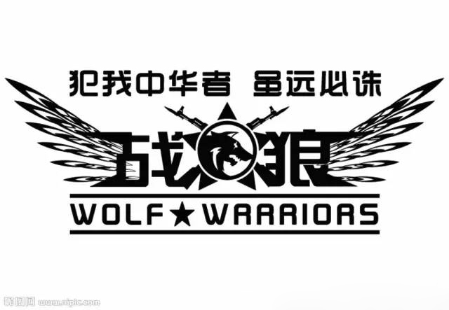 PS制作金属质感的战狼2标志
