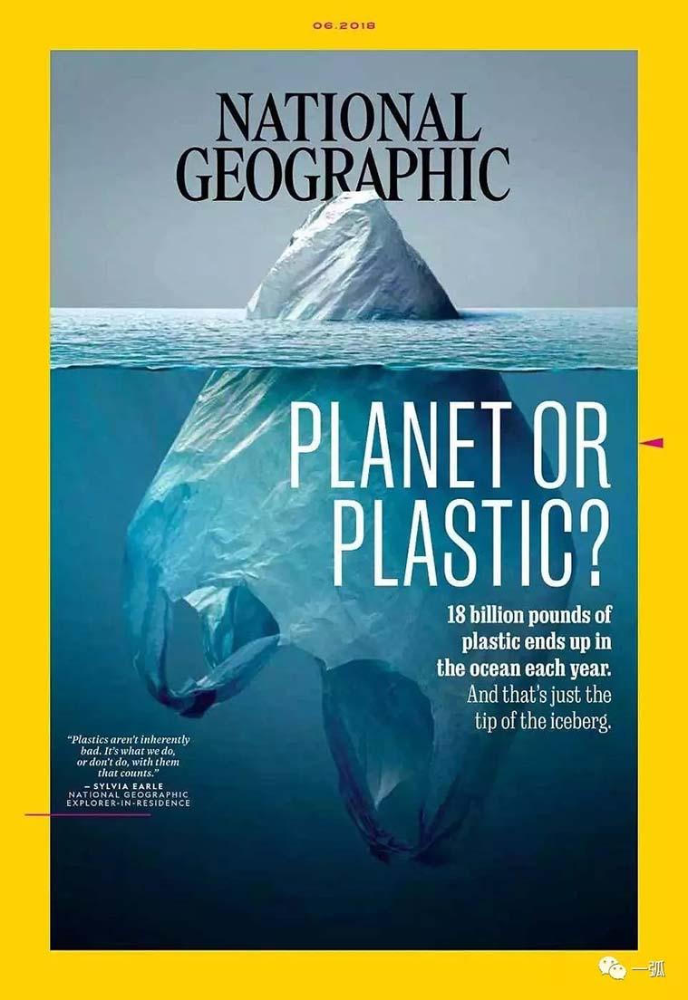 《国家地理杂志》的主题封面