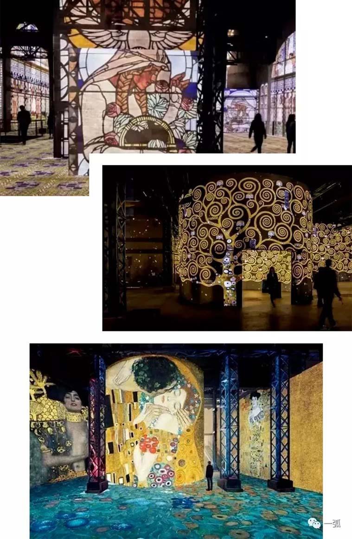 巴黎第11区Atelier des Lumieres艺术中心