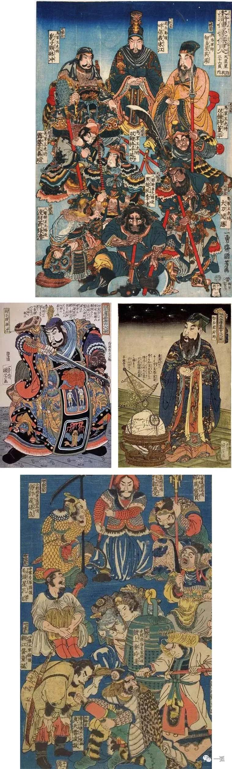 日本浮世绘大师这样画水浒