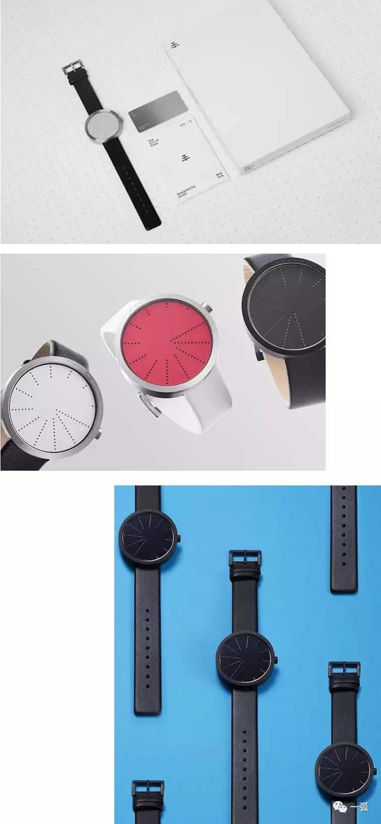 工业设计之手表