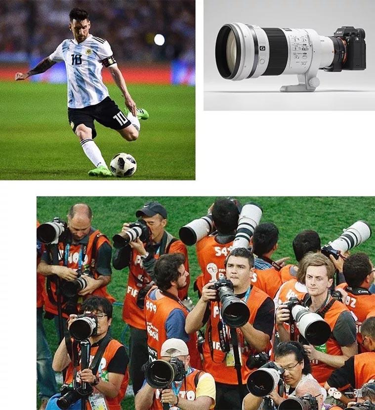 世界杯上的相机之争
