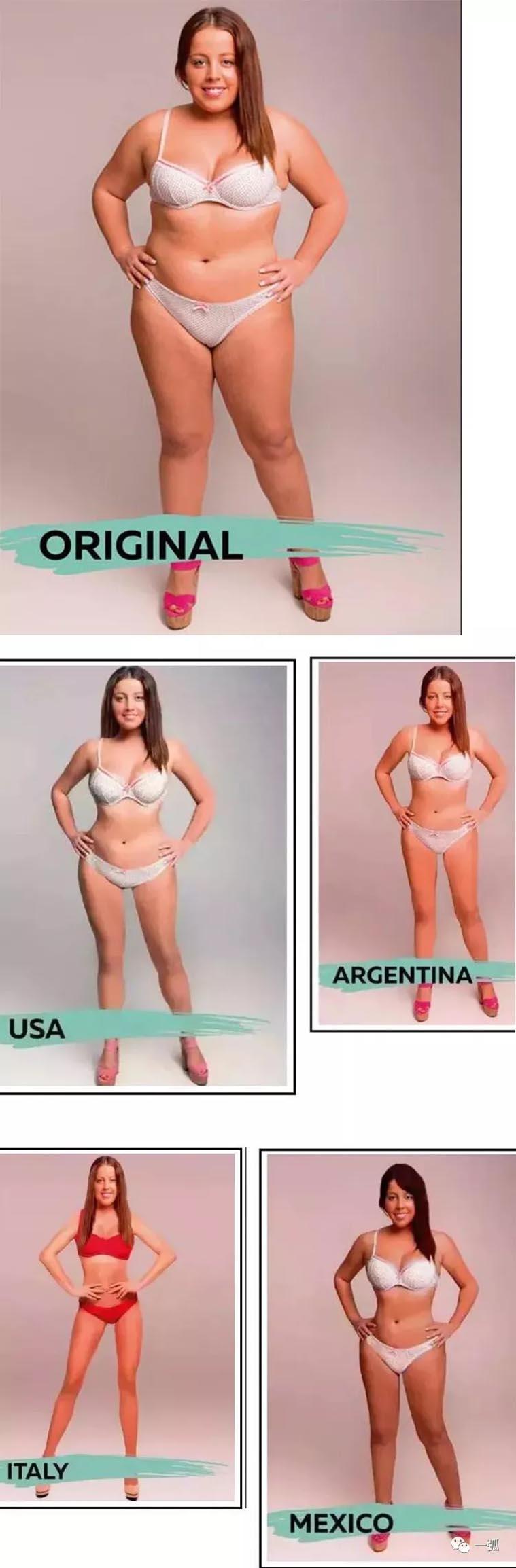 经18个国家设计师PS过的胖妞照片