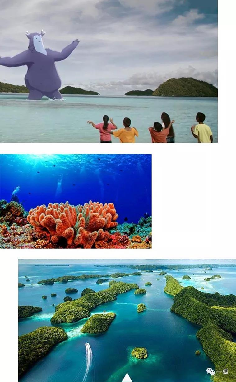 《帕劳誓言(Palau Pledge)》