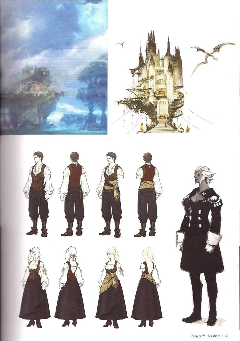 《最终幻想14》官方原画设定集